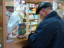 Скидка на лекарства в праздничные дни