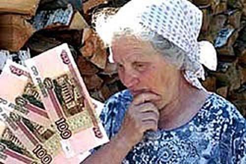 В Приморье с 1 июля повышение пенсии