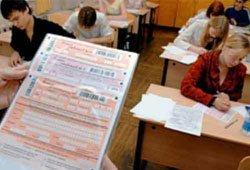 Экзамены для приморских выпускников начнутся 27 мая (17:07, 18.05.2010/Приморский край - ООО ДЕЙТА.РУ)