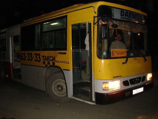ОГРАНИЧЕННОЙ водитель автобуса в хабаровске вакансии сайт
