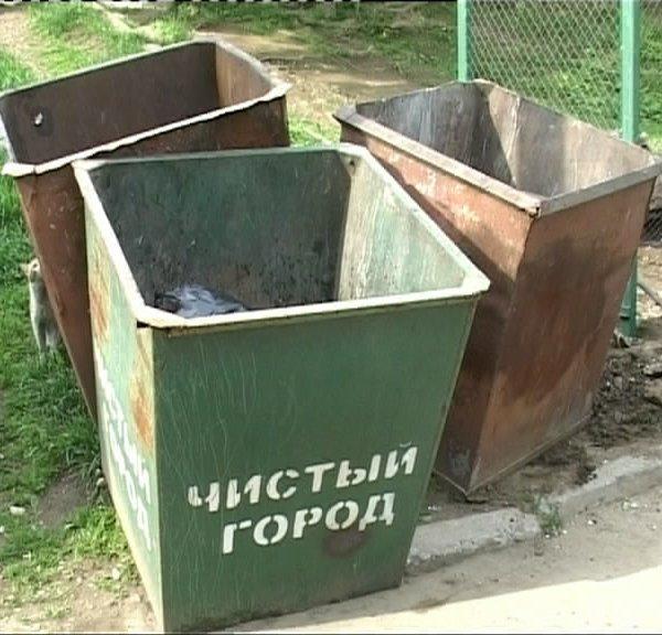 сайт беслатных знакомств приморского края