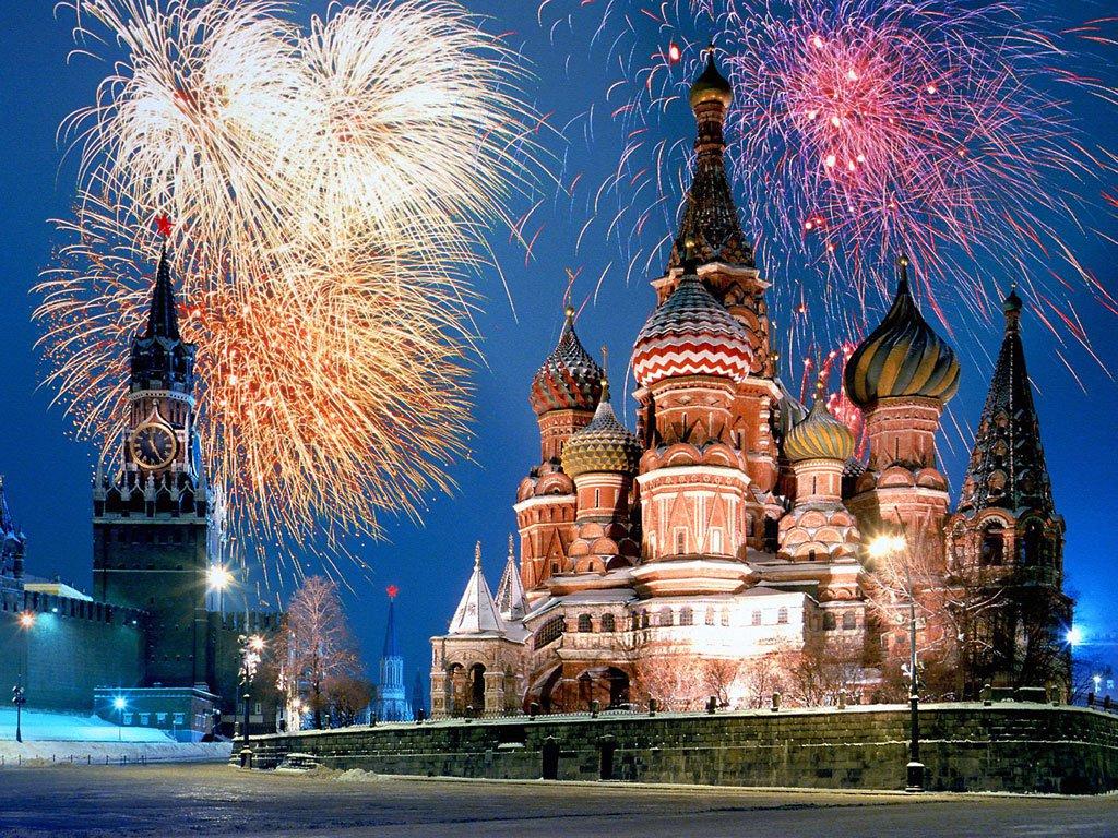 город россии по городам:
