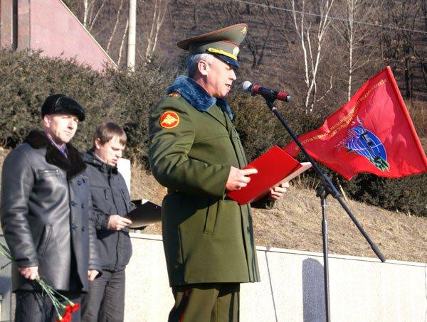В Находке отметили 23-ю годовщину со дня вывода советских войск из Республики Афганистан