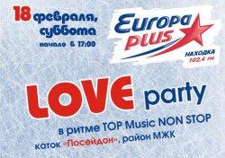 """Каток """"Посейдон"""" Love Party"""