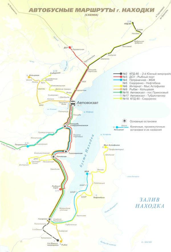 Расписание маршрутов автобусов