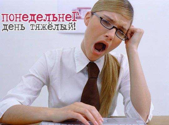 телефоны, борьба с хронической скукой именно его